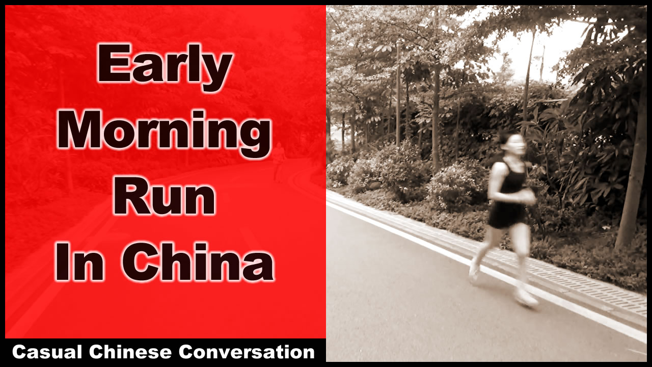 learn chinese mandarin morning